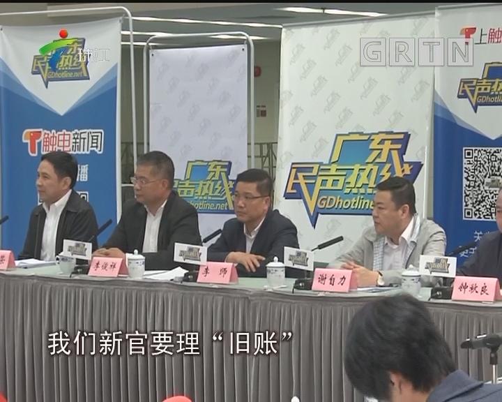 追踪:省国土厅表示将追究相关人员责任