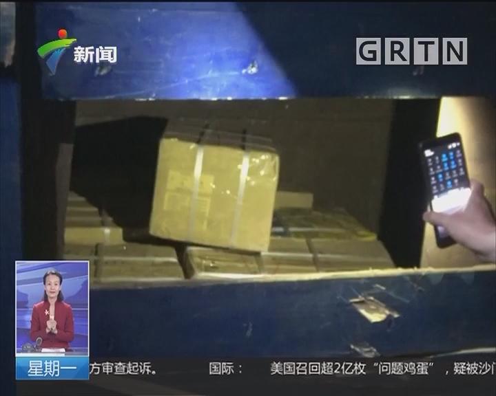 惠州:渔船走私二手手机9800部被截查