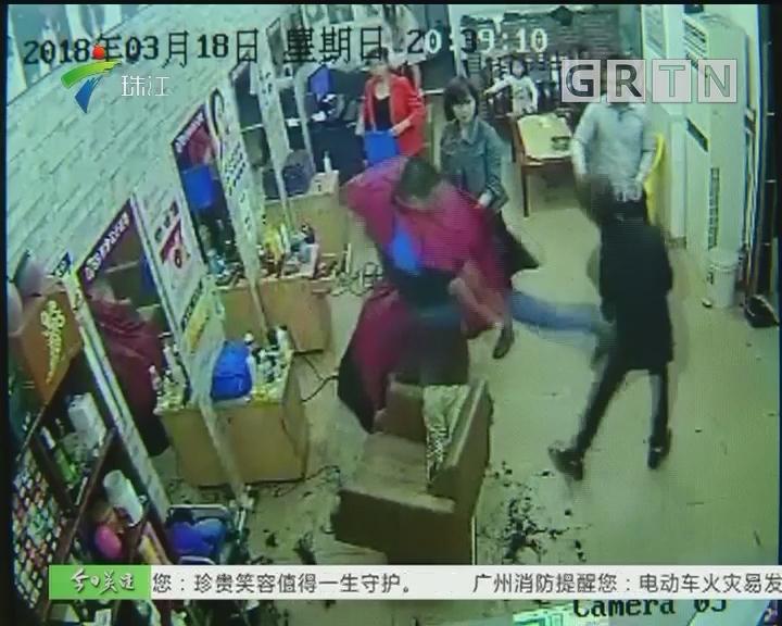 """东莞:对发型不满 """"火爆男""""狂踢理发师被拘"""
