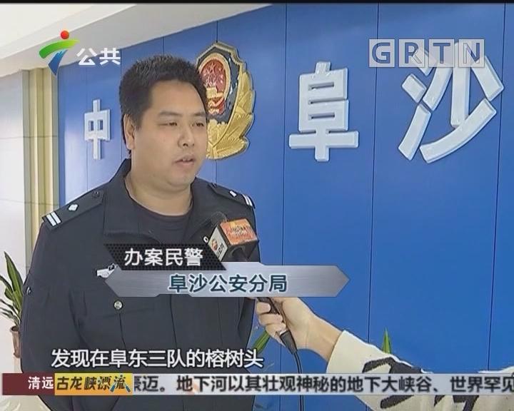 中山:无人机突袭赌场 警方包抄抓赌徒
