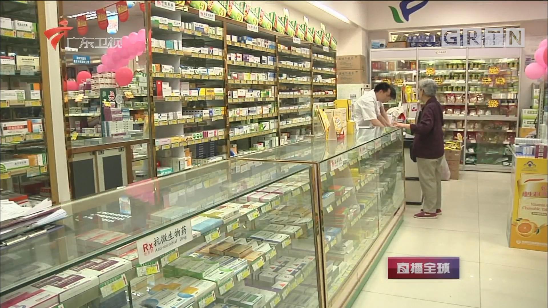 广东实行药店分级制度:部分药店将不可销售处方药