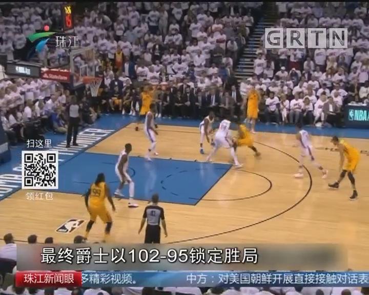 NBA季后赛:雷霆末节崩盘 主场落败