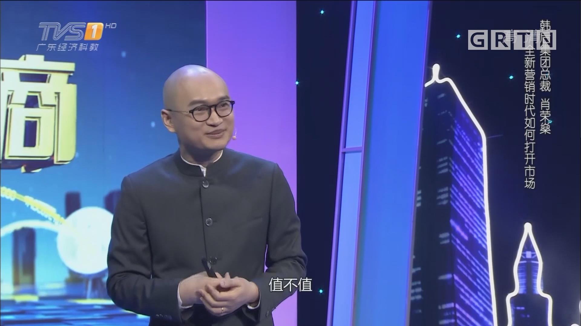 [HD][2018-03-31]风云粤商