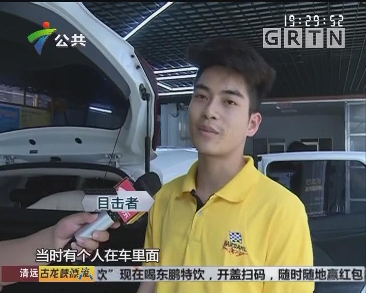 肇庆:街头惊现人车大战 持续20多分钟