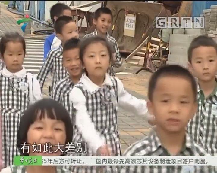"""黄埔:幼儿园学位数""""缩水""""?教育局:以正式公布为准"""