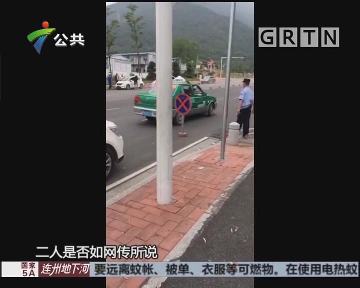 肇庆:因价钱问题起争执 出租车司机拿刀威胁