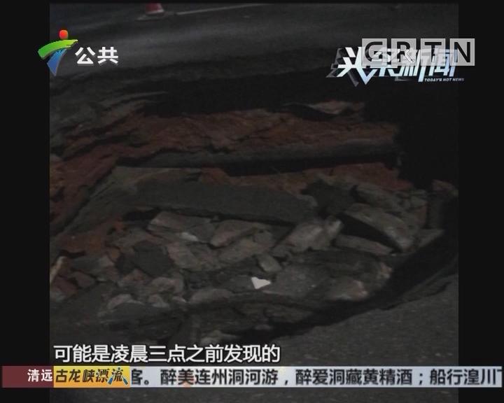 黄埔大道立交桥发生地陷 交通受影响