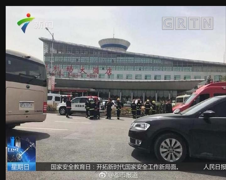 中国民航局:国航CA1350航班15日发生机上胁持事件