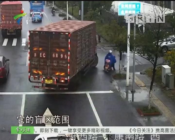 """深圳:大货车转弯酿惨剧 """"死亡弯月""""要警惕"""