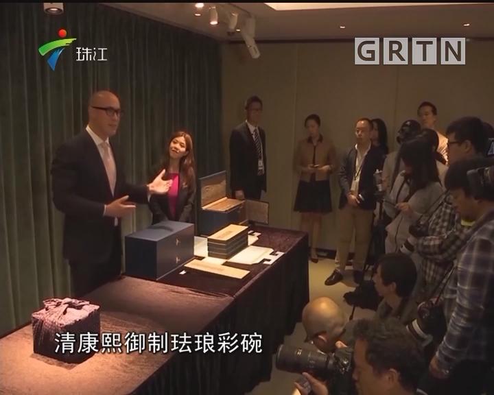 """清康熙""""一只碗""""拍出1.91亿元 刷新纪录"""