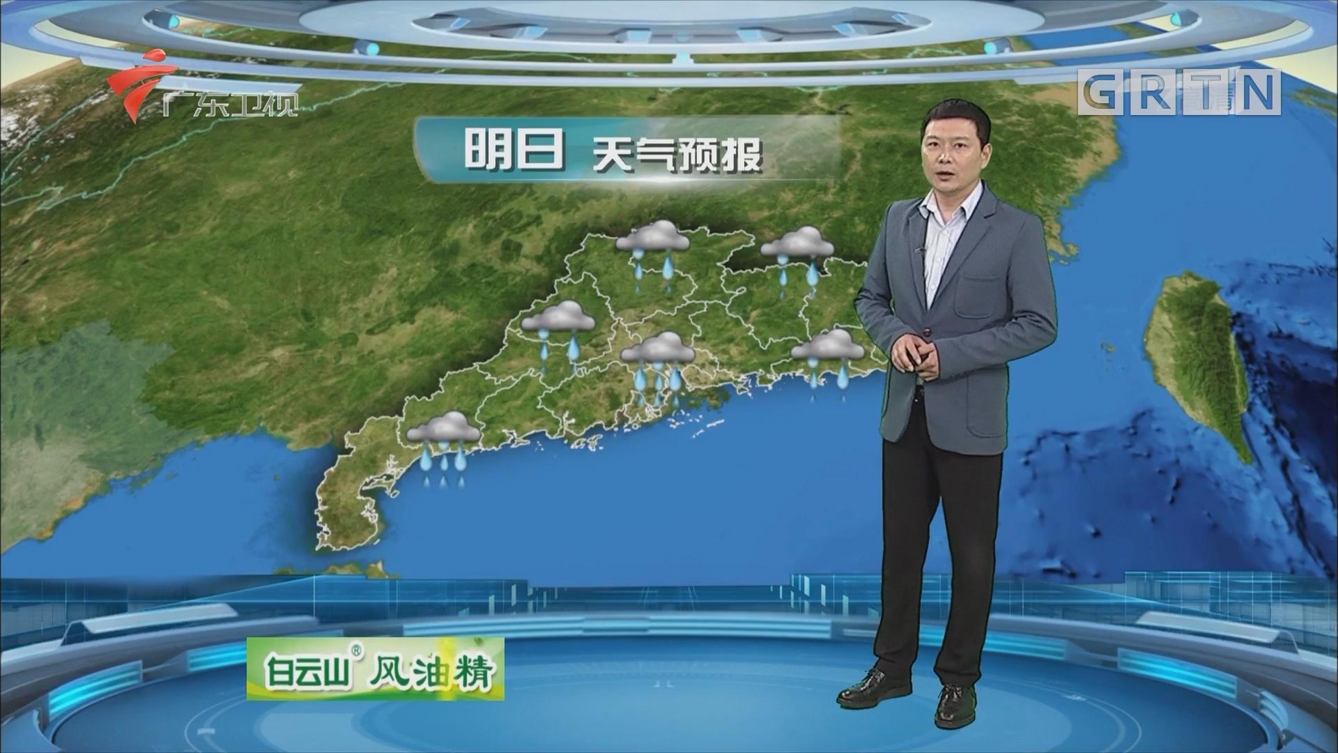 [HD][2018-04-15]广东天气预报