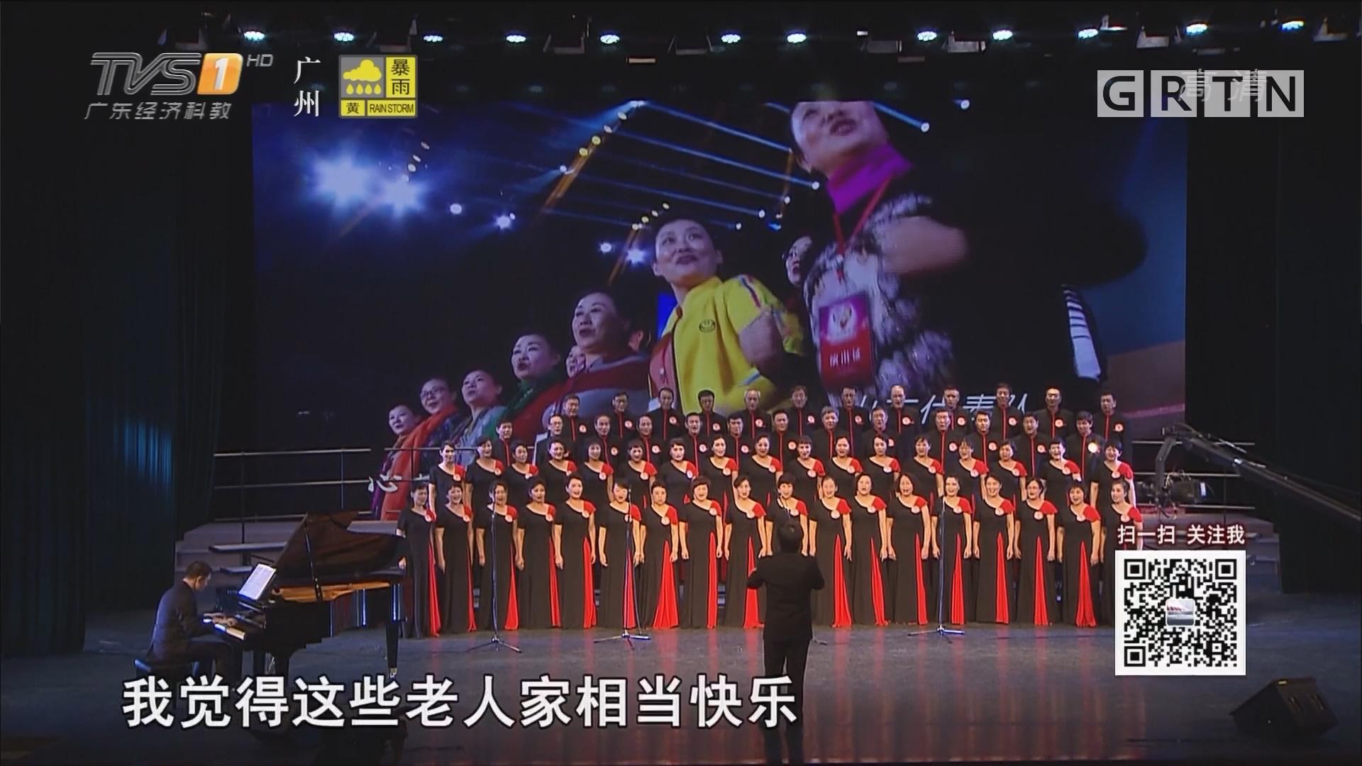 """""""心有力量 歌声响亮""""广东赛区启动!"""