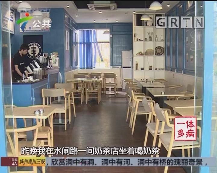 四会:咖啡厅移张椅子 结果引发打斗