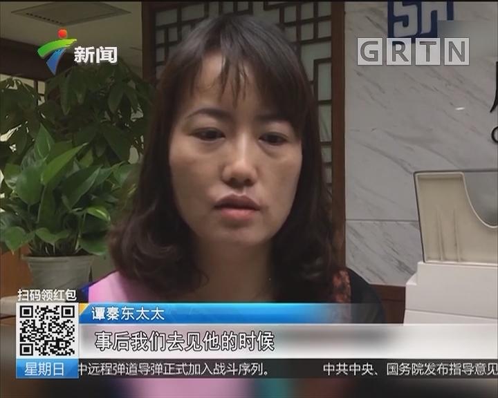 谭秦东太太:抓捕者里就有鸿茅药酒的人
