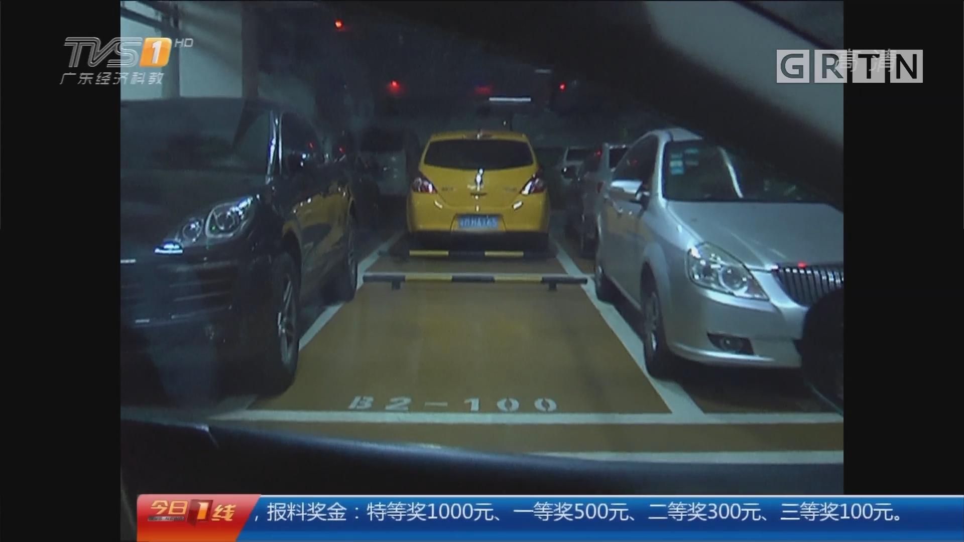 """广州:""""高难度""""停车场不少 考验司机技术"""