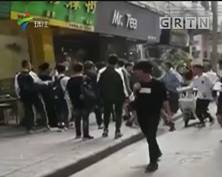 东莞:中学生持械打群架 校方承诺会严惩