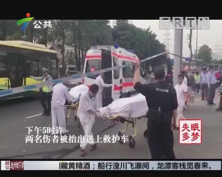 广州一污水处理站发生工人掉井事故