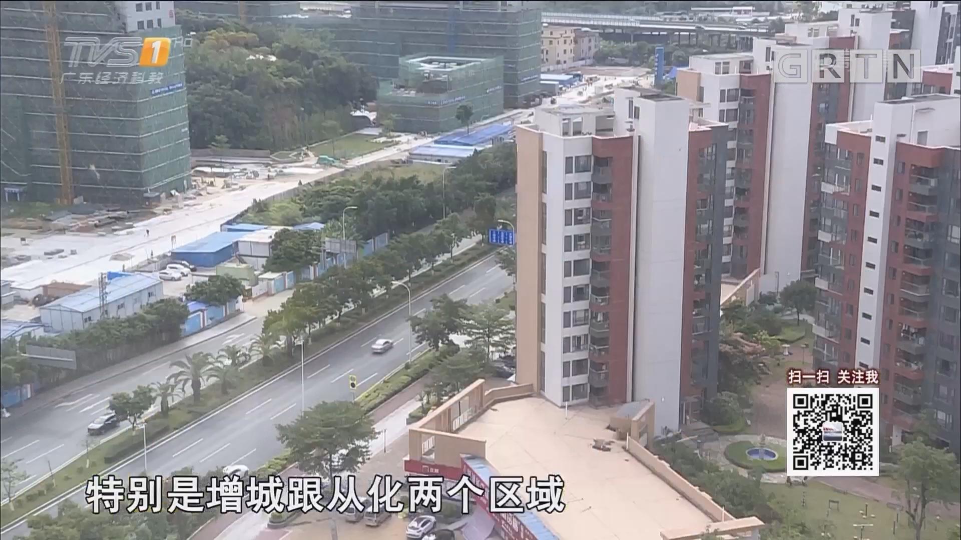 广州四月各区房价出炉!看看是涨还是跌