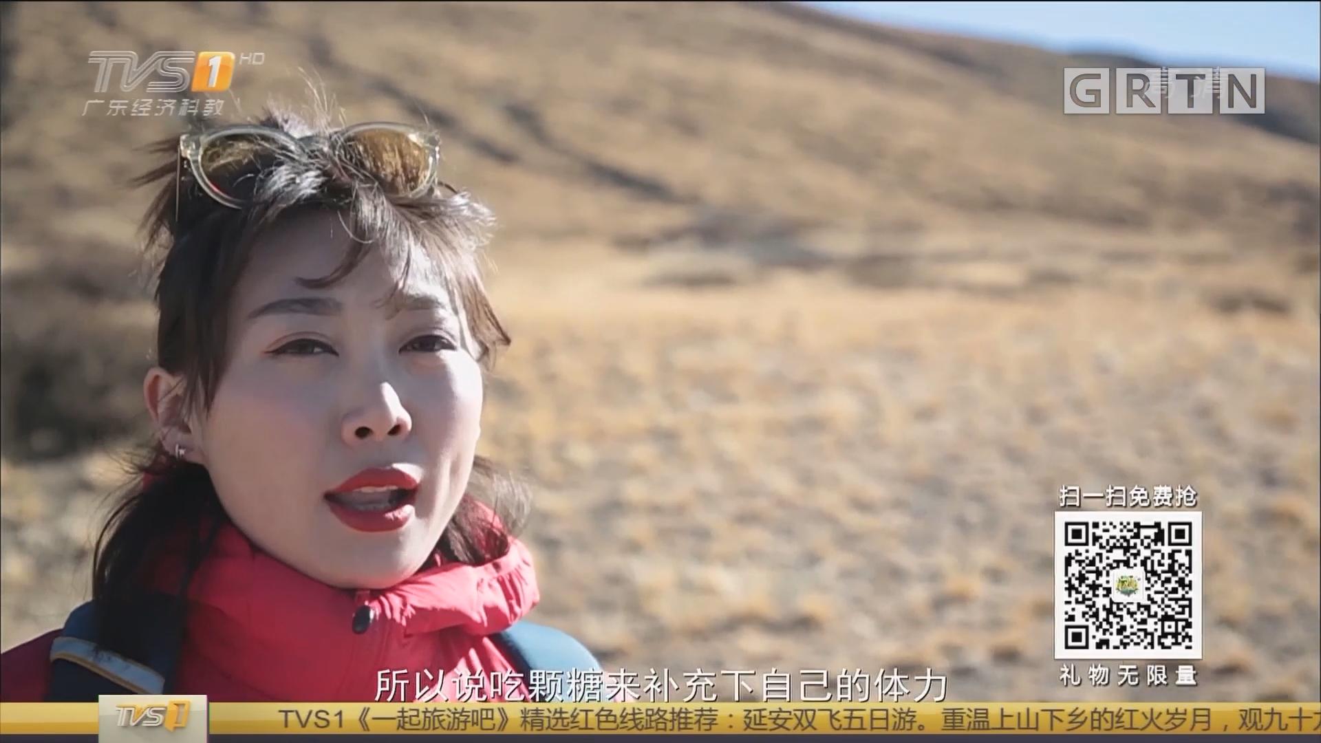 [HD][2018-04-06]一起旅游吧:天上阿里