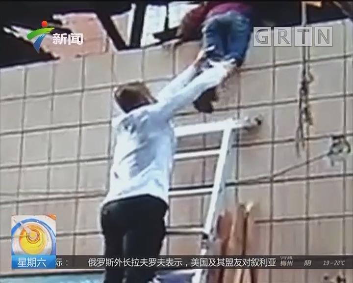 韶关:小孩四楼意外坠下 众街坊合力救援