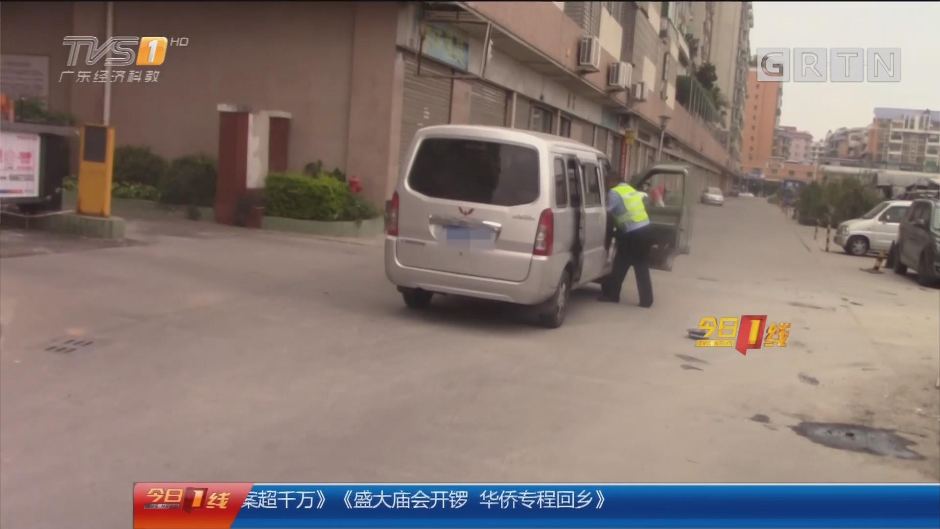 江门新会:路遇交警查车 司机逆行逃跑被抓
