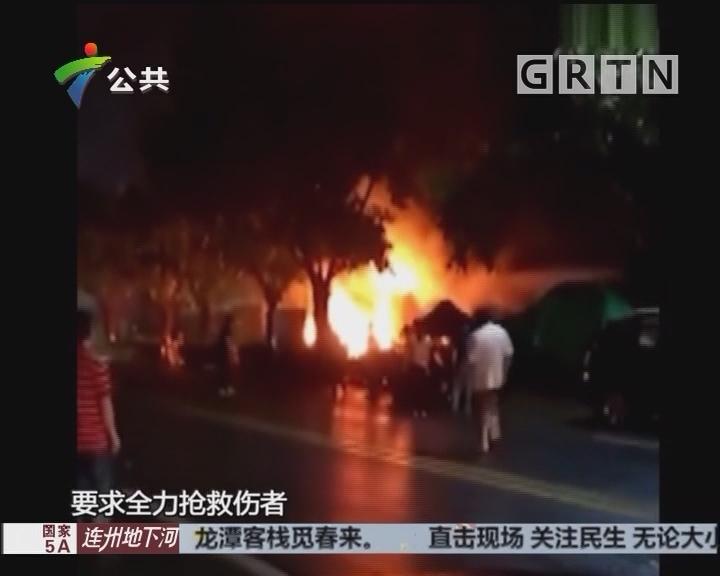 清远一KTV发生人为纵火事件 18死5伤