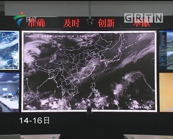 广东进入强对流天气高发期