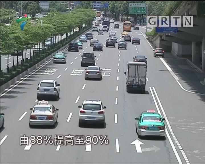 广州拟提升个人车牌指标 新能源车或更走俏