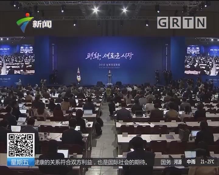韩朝会晤 韩国:将集中讨论无核化及和平问题
