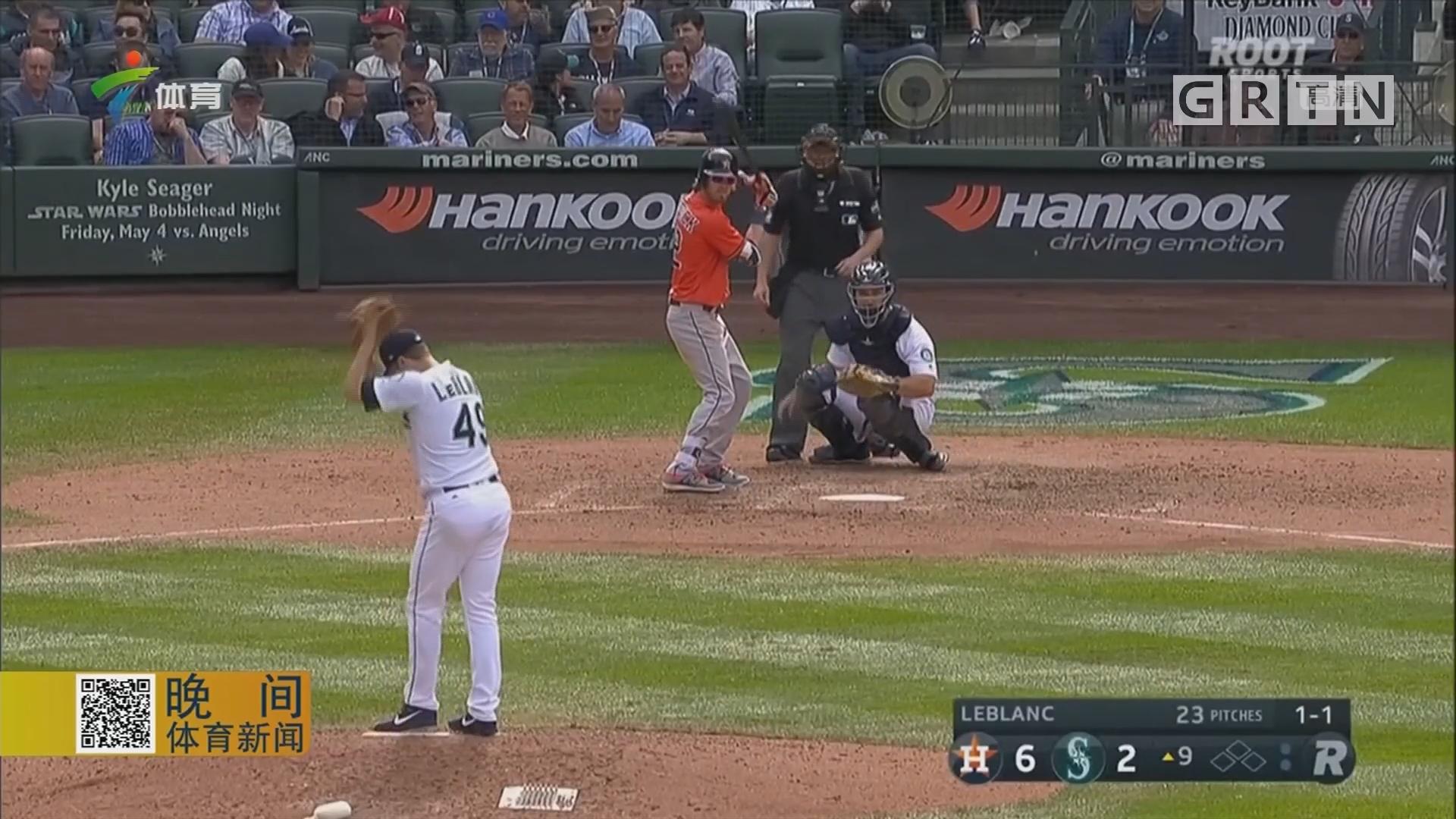 MLB 休斯顿太空人大胜西雅图水手
