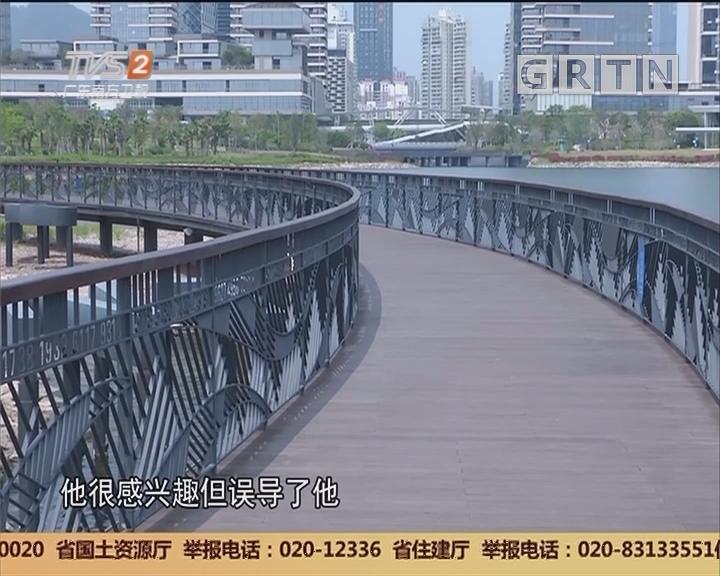 深圳:人才公园π桥 数学科普知识存多处错误