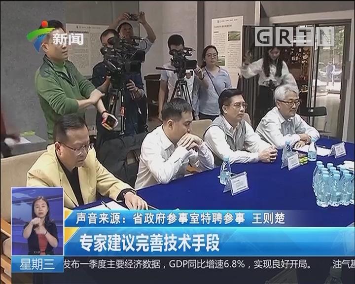 """广州""""开四停四""""政策推出:专家建议完善技术手段"""
