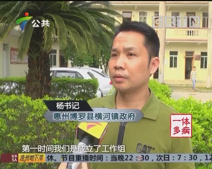 惠州:幼童落水遇溺