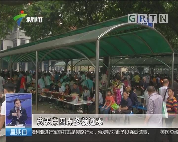 广东:清明节后首个周末再迎拜祭高峰