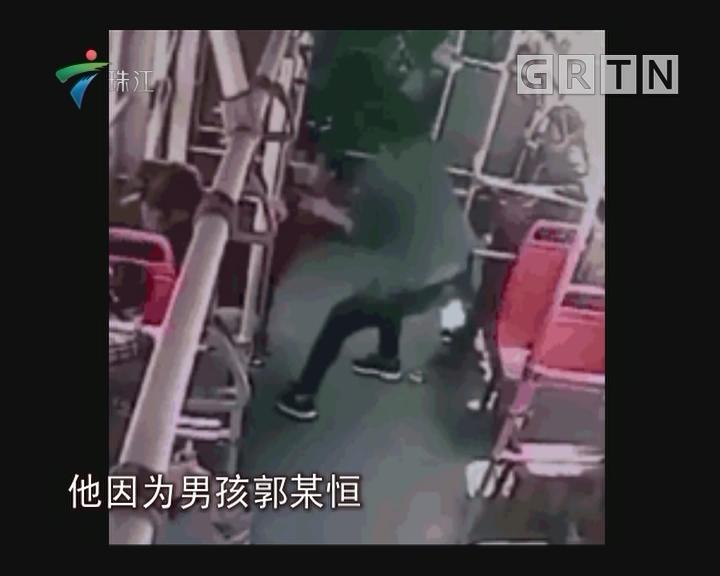 7岁男童公交上遭过肩摔后狂踩头部
