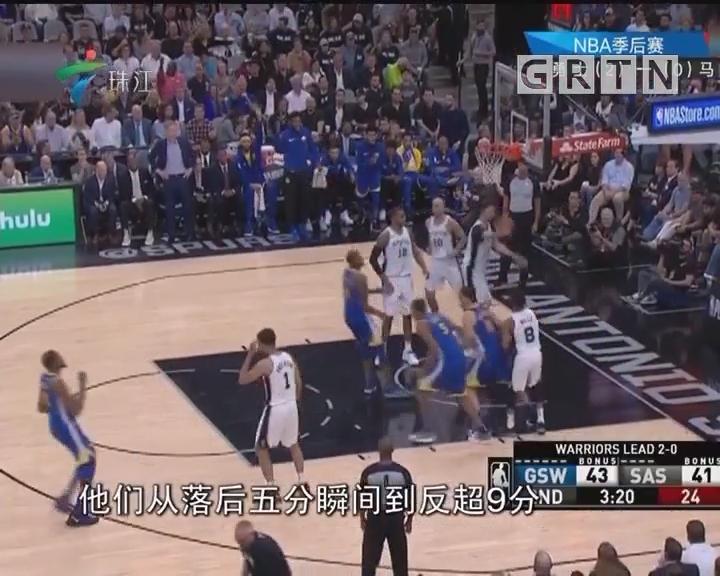 NBA:波波维奇缺席 马刺不敌勇士