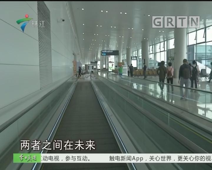 白云机场T2航站楼开通在即 有什么亮点?