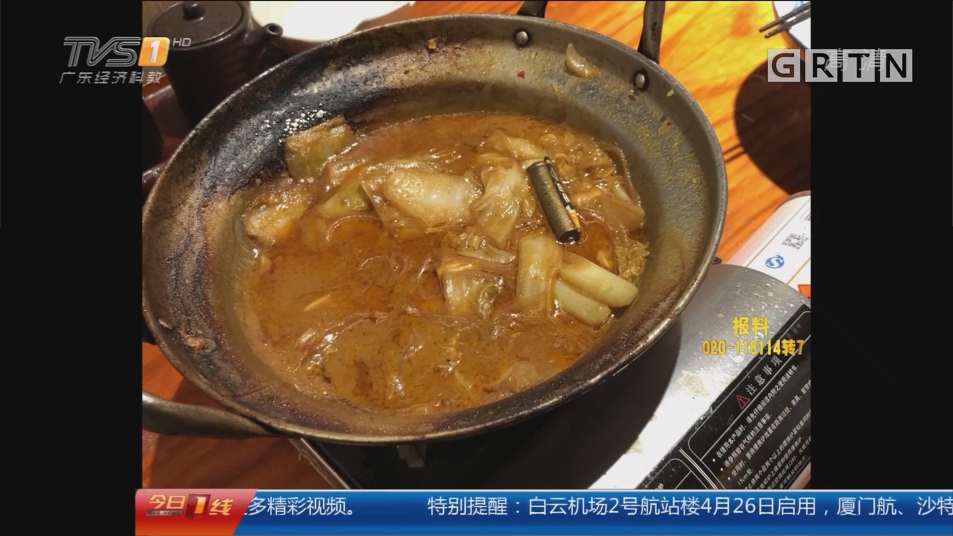 深圳:吃火锅竟捞出电池 哪来的?