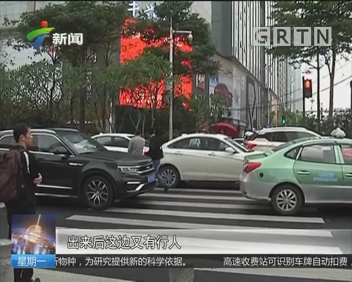 记者观察:广州BRT岗顶段西行方向为何总是堵车?