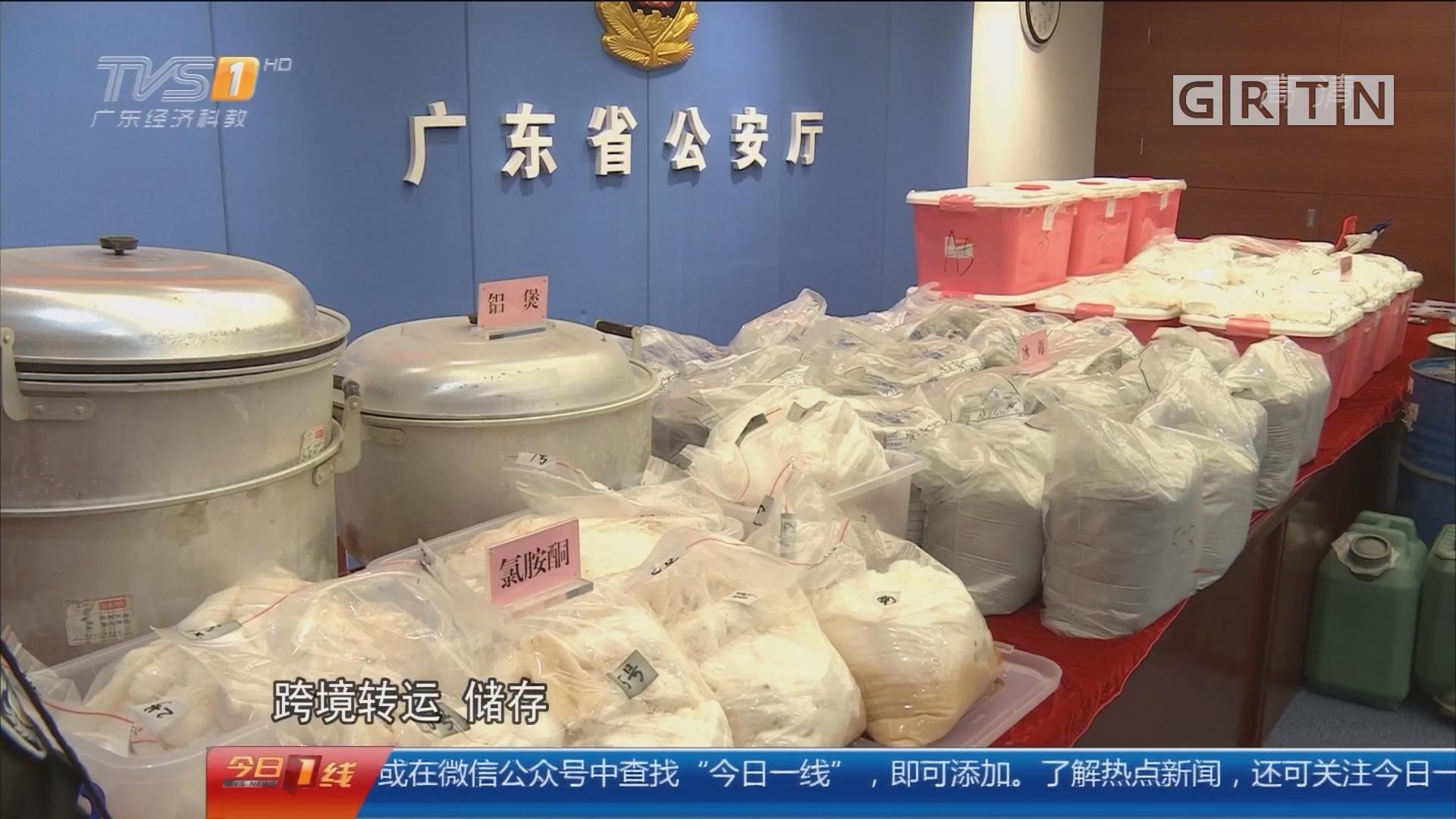 粤剑扫毒:警方突查小区 缴获1.29吨可卡因