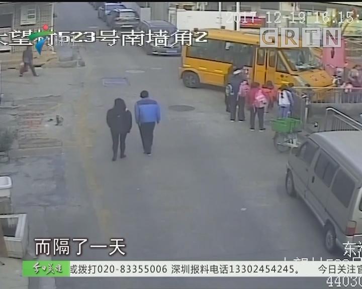 深圳:校车超载近一倍 园长司机双双被拘
