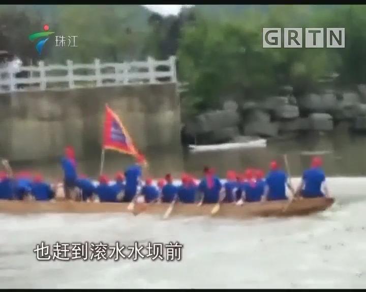 广西发生一起龙舟翻船事故 致17人遇难