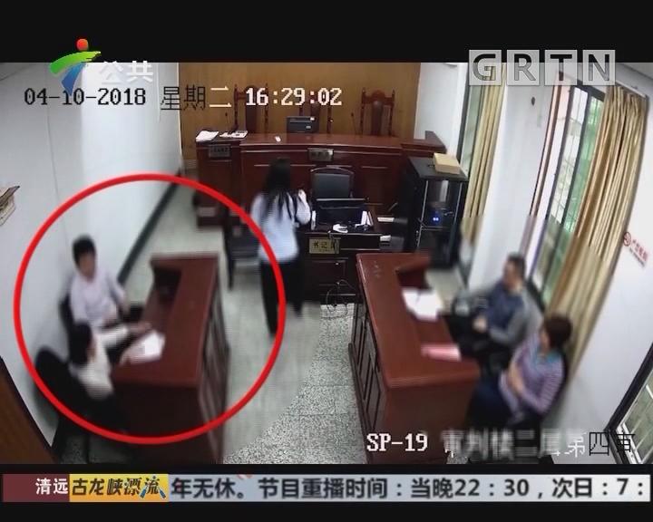 花都:母子法庭上冲动打人 二人均被拘留