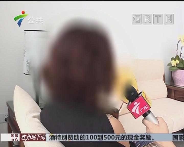 广州:小学生未经实名验证 玩网游充值近万元