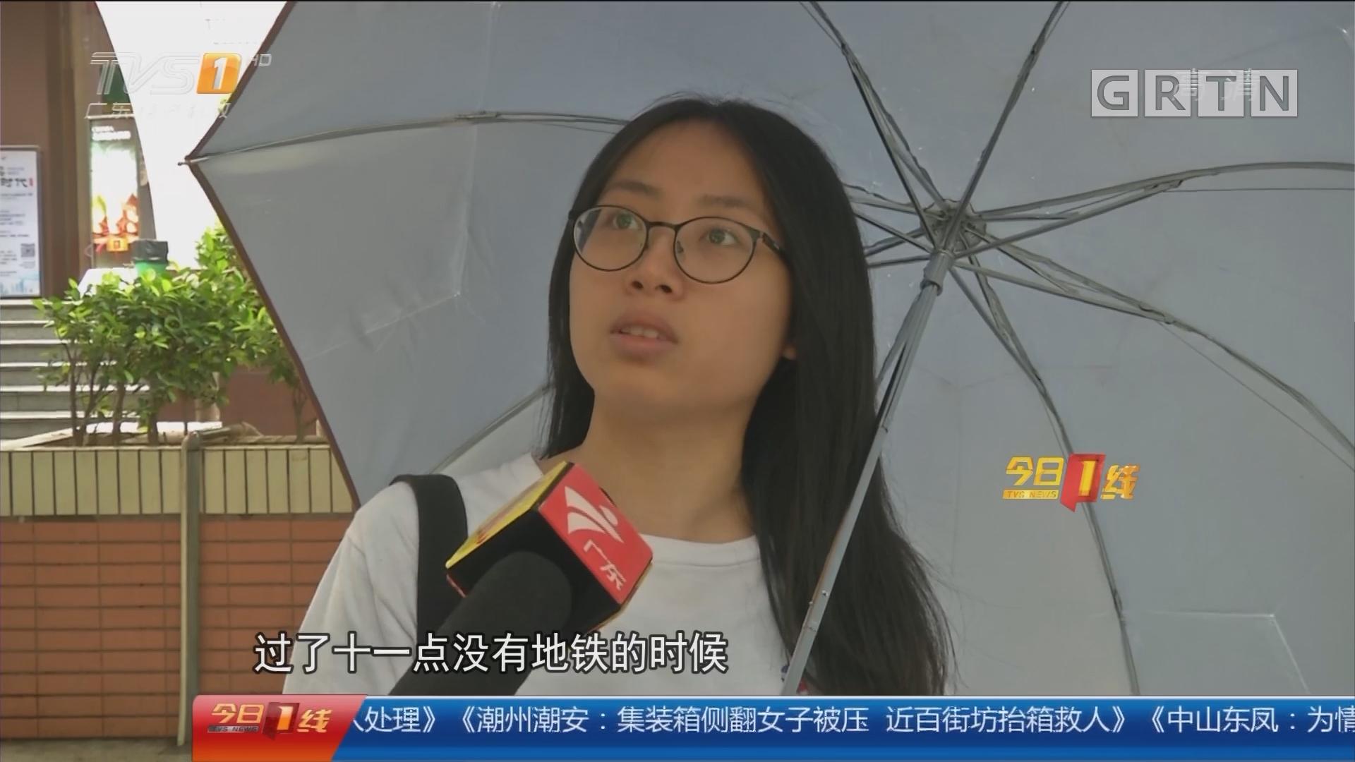 广州的士营运乱象调查:重拳整治 出租车拒载议价仍常见
