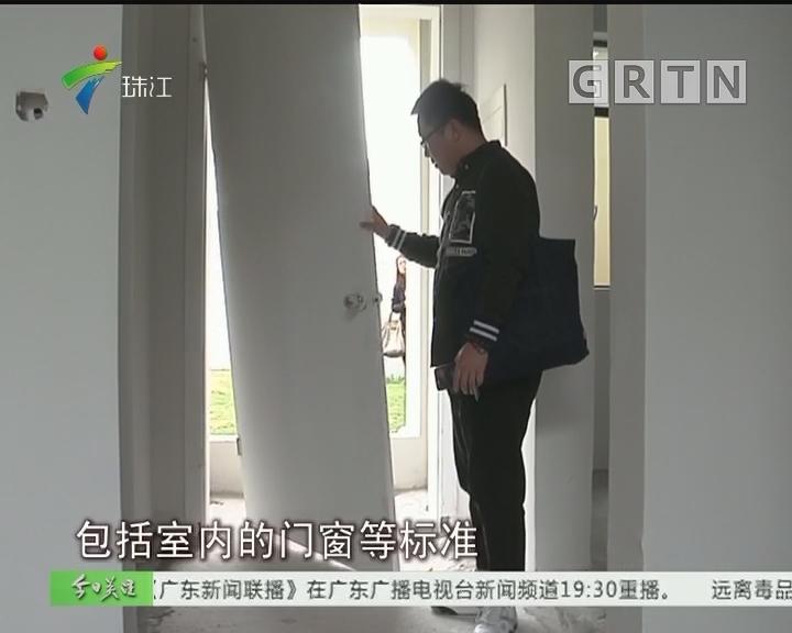 黄埔:别墅还是半成品 开发商竟要业主收楼