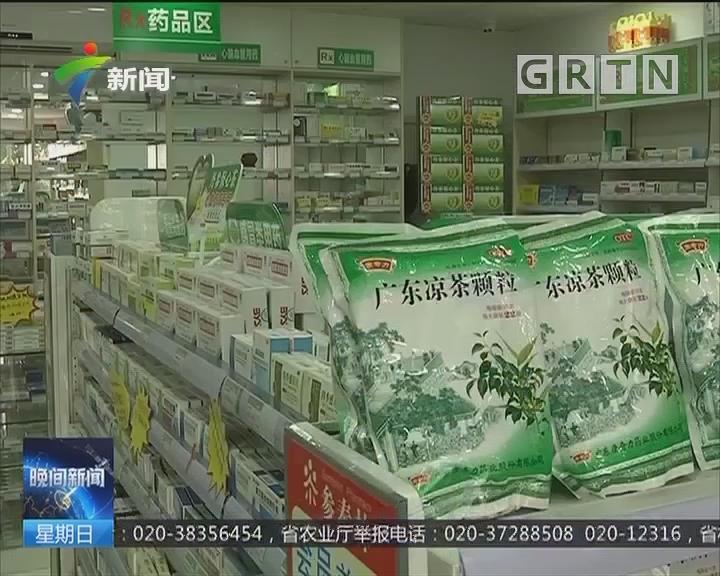 处方药仅可在二、三类零售药店购买