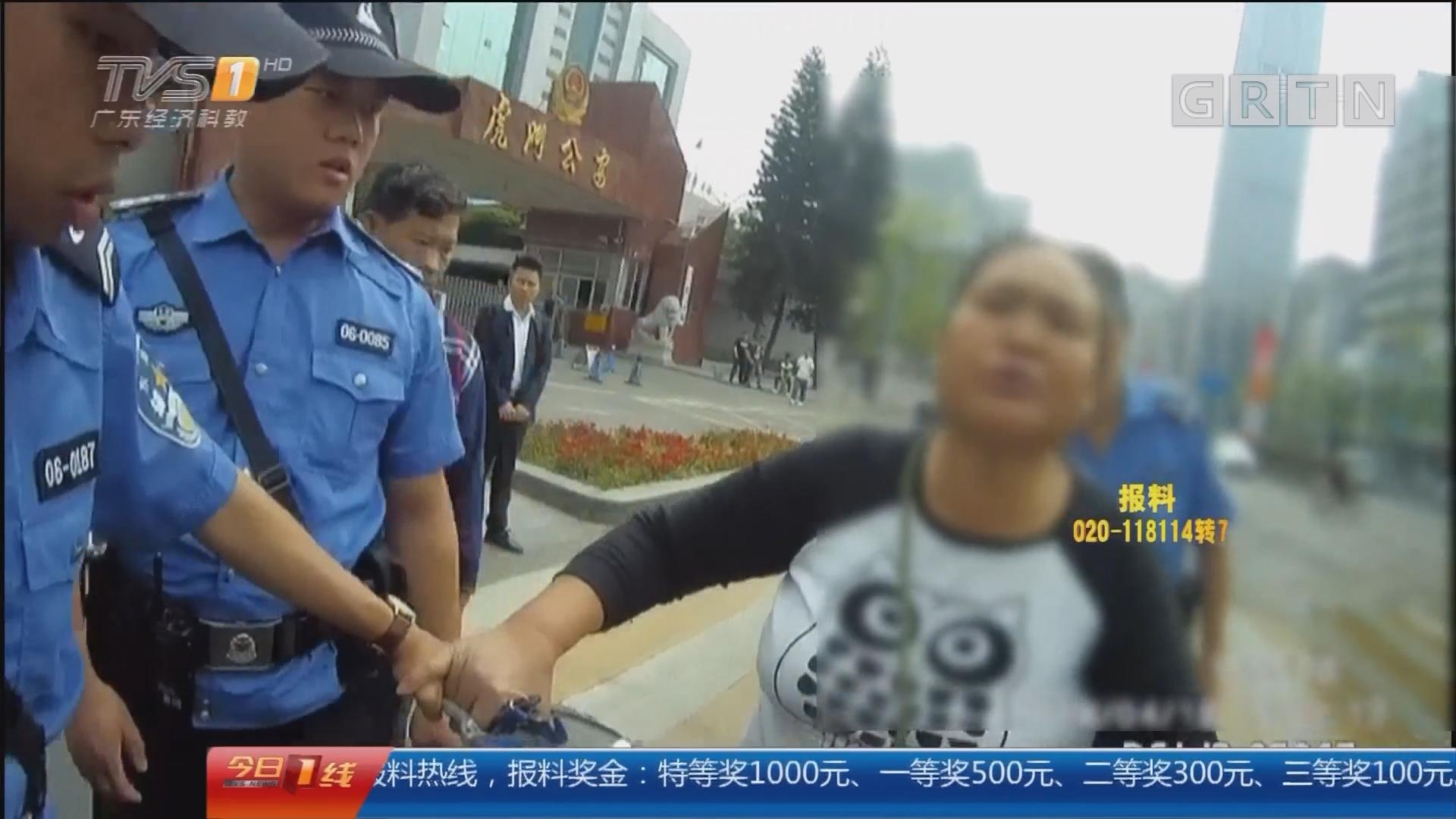 东莞虎门:女子驾驶无牌电动车被查 袭警被拘!