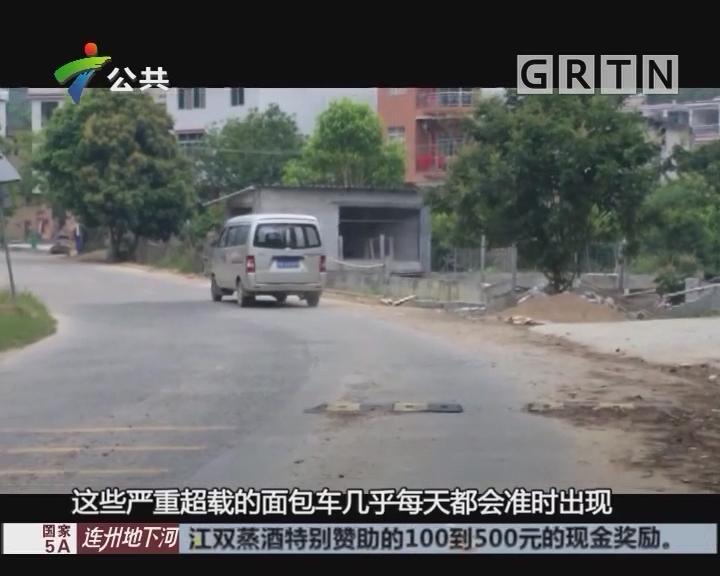 云浮:学生乘坐超载面包车 家长担心安全问题
