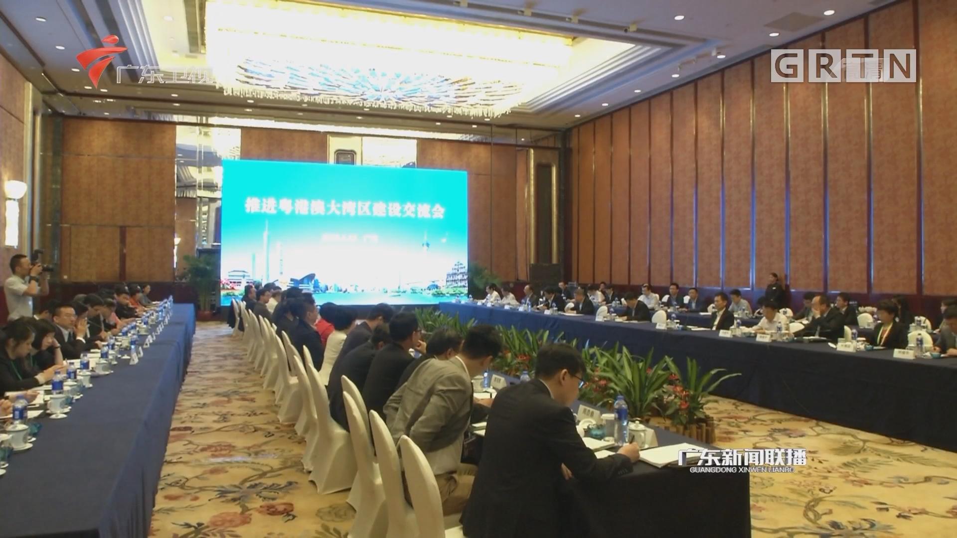 香港特区立法会联席事务委员来粤考察
